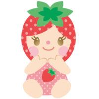 キュートなイチゴのベイビーの無料イラストです。