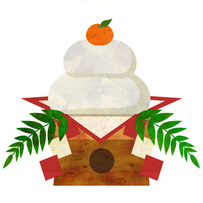 葉つきの蜜柑が乗った、豪華な鏡餅のイラストです